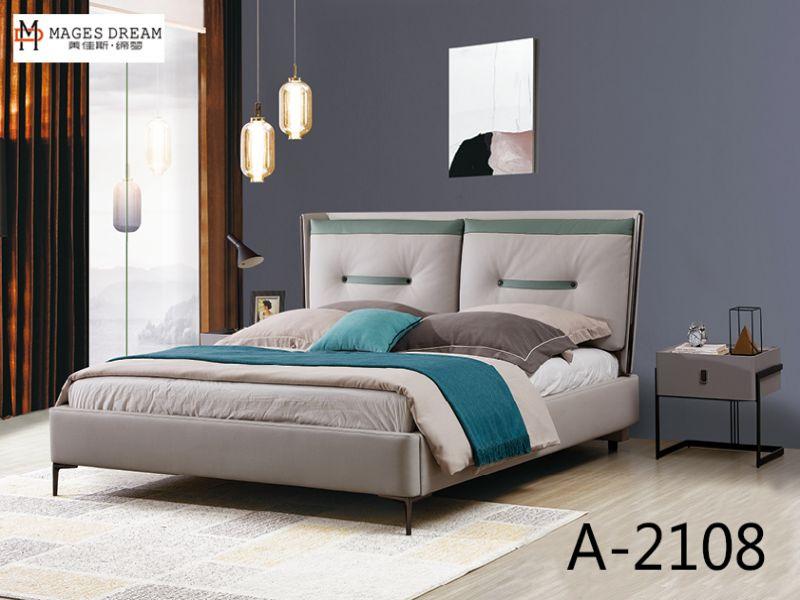 软体家具—皮质软包靠背床 A-2108