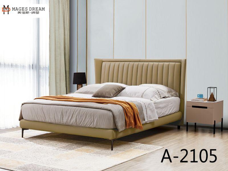 软体家具—真皮软床双人床 A-2105