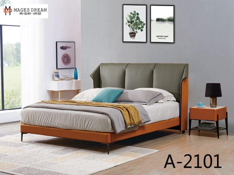 软体家具—皮艺软床 A-2101