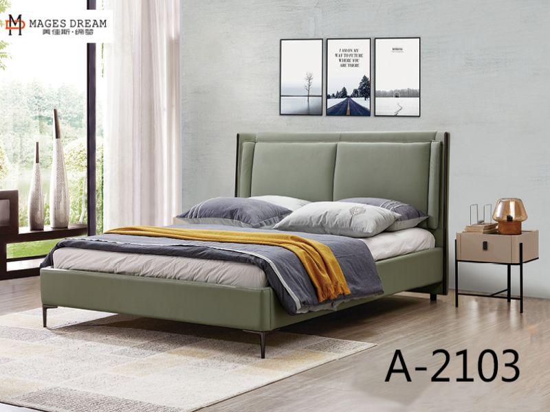 软体家具—布艺双人软床 A-2103