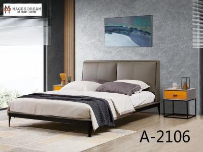 软体家具—实木皮质软床  A-2106
